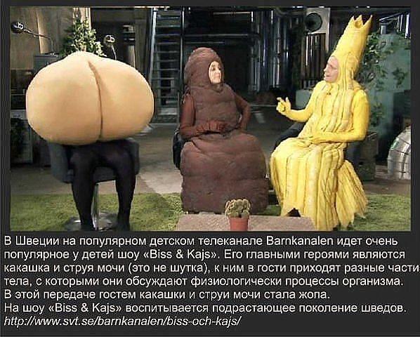 http://ic.pics.livejournal.com/urusshaitan/36453924/483/483_900.jpg