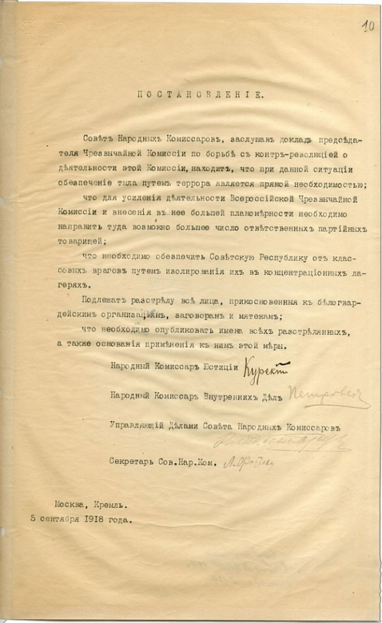 05.09.1918