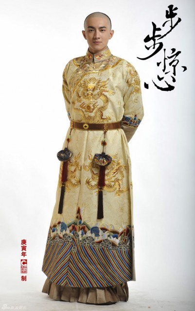 Chinese Clothing For Men
