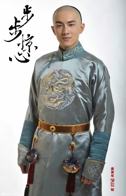 Pleasing Qing Dynasty Costume Men Eye Opening Short Hairstyles Gunalazisus