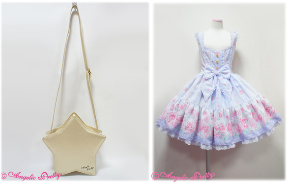 angelic-pretty-wtb