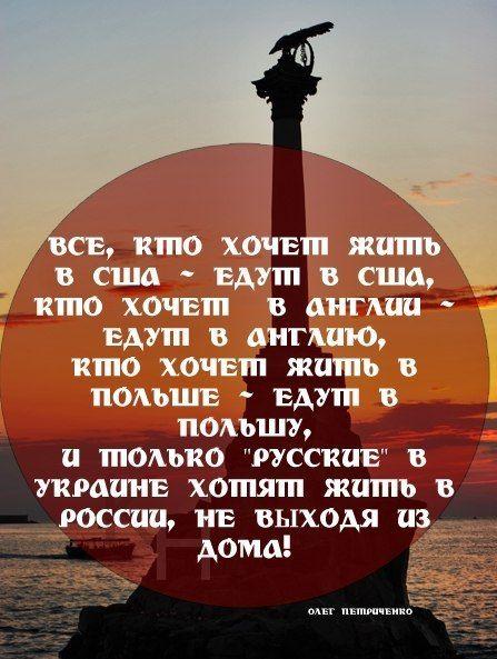 1393843430_krim_21