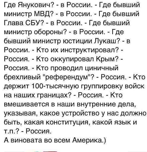 Подробности переброски из Бурятии 5-й танковой бригады ростовской группировки сил вторжения - Цензор.НЕТ 4966