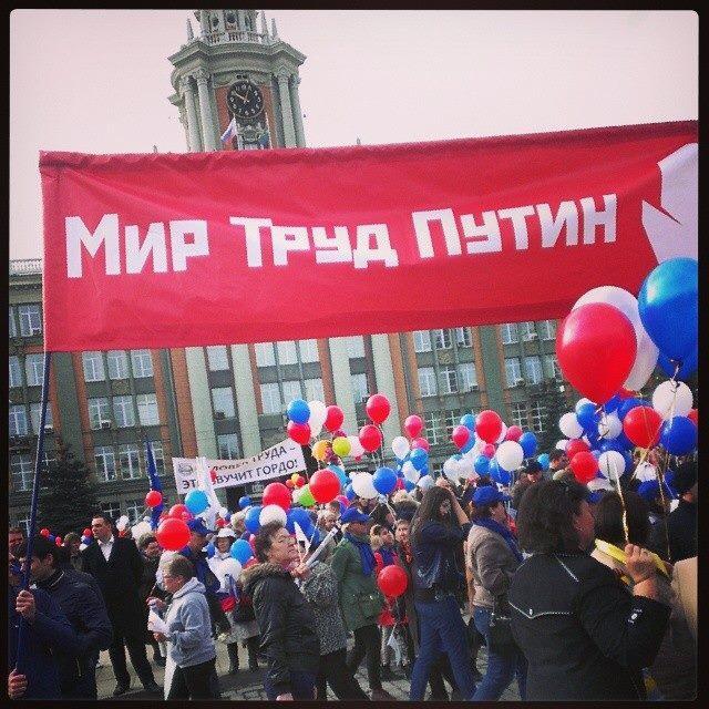 http://ic.pics.livejournal.com/usahlkaro/17056307/237829/237829_original.jpg