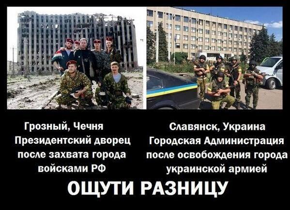 В районе Донецкого аэропорта боевые действия. Горожан просят сидеть дома и не подходить к окнам - Цензор.НЕТ 3951
