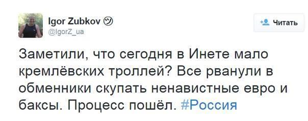 Ряд депутатов уже требуют отменить принятые вчера Радой законы об особом статусе Донбасса и амнистии - Цензор.НЕТ 4621