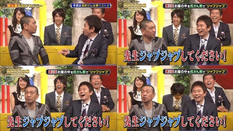 Hikaru laughing!