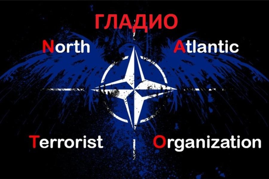 НАТО взрывало не только Европу