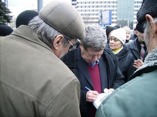 Автограф Анпилова