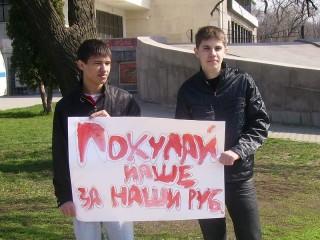 Покупай баулы за наши рубли