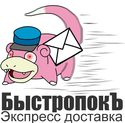 124239340931