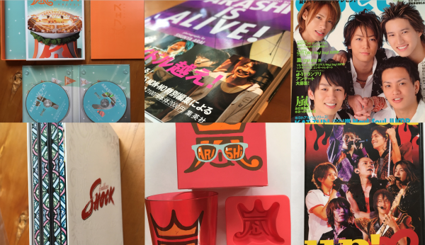 Japanese Entertainment Goods For Sale