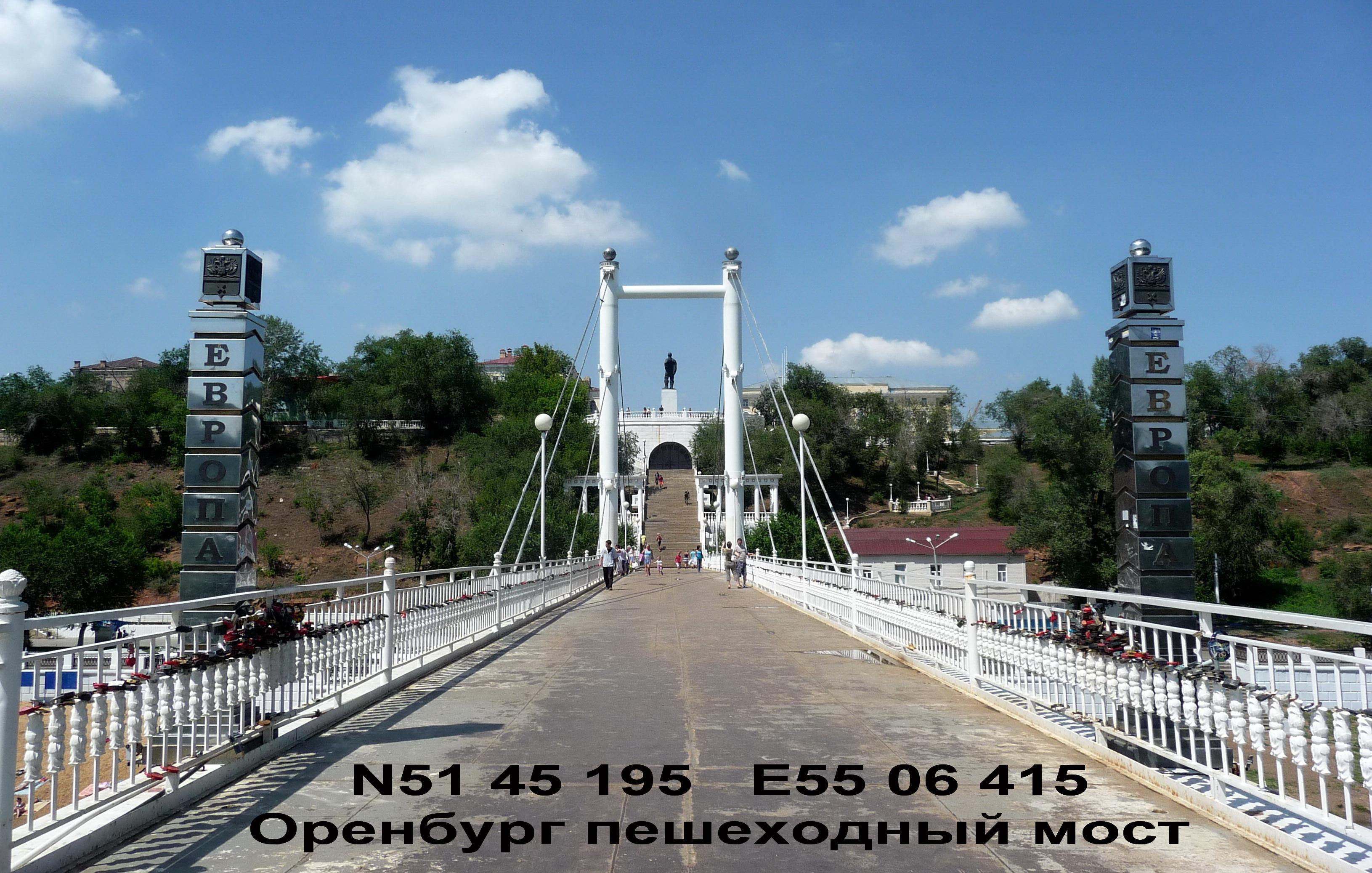 3 - Оренбург пешеходный мост