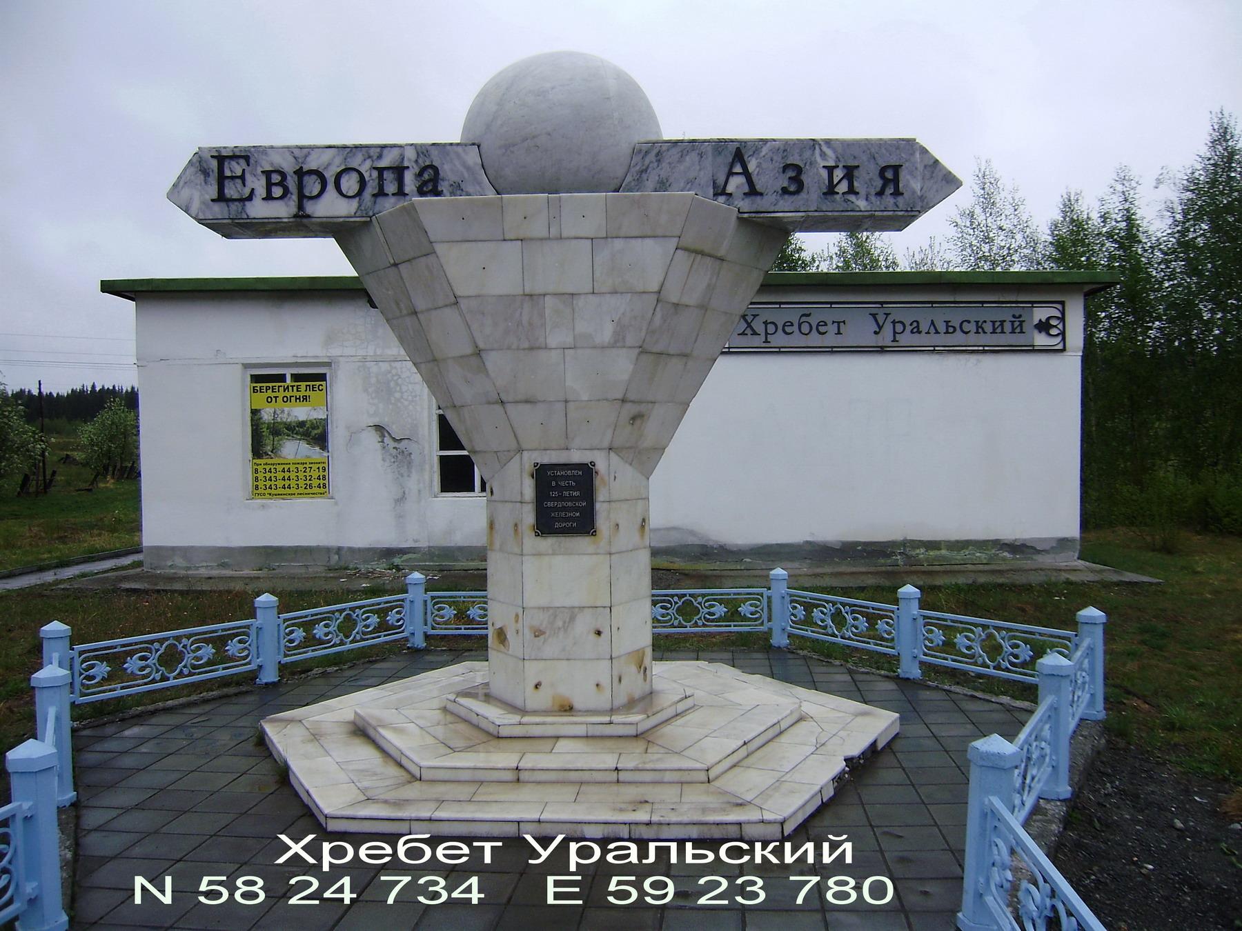 http://ic.pics.livejournal.com/ushakovpetr/36569960/8677/8677_original.jpg