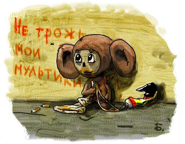 Бамбумби трансформеры мультфильм