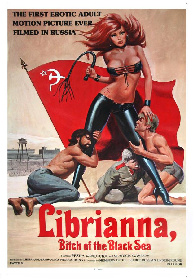Постеры к порнофильмам