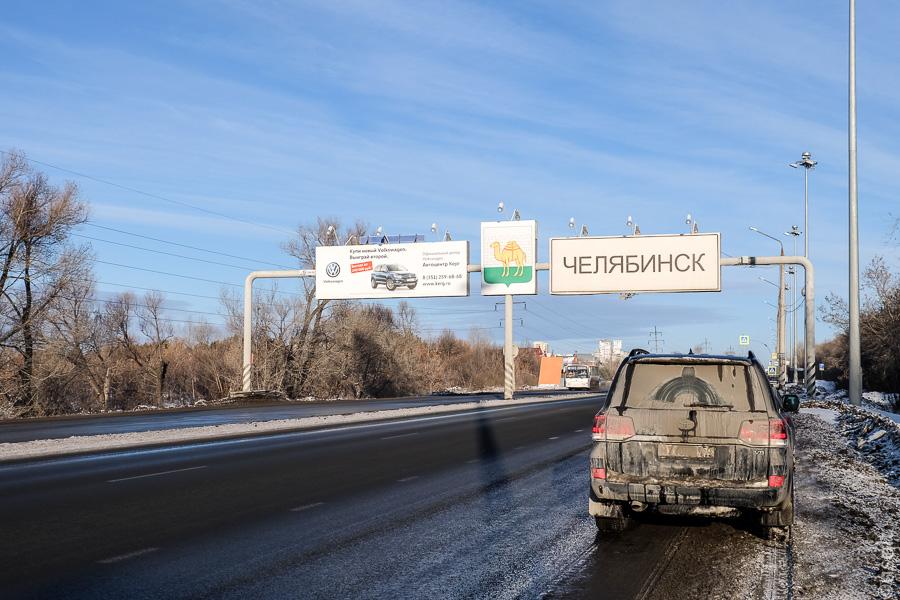 Субъективно: Челябинск, Екатеринбург, Ижевск
