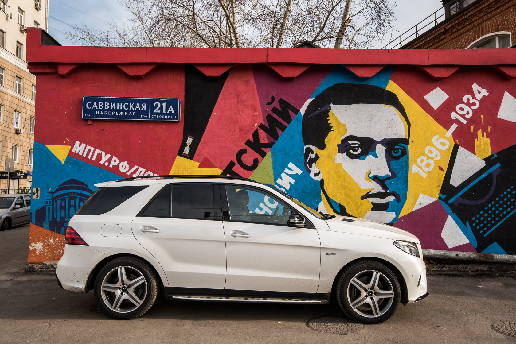 Mercedes-Benz GLE 43 AMG и четыре новых граффити