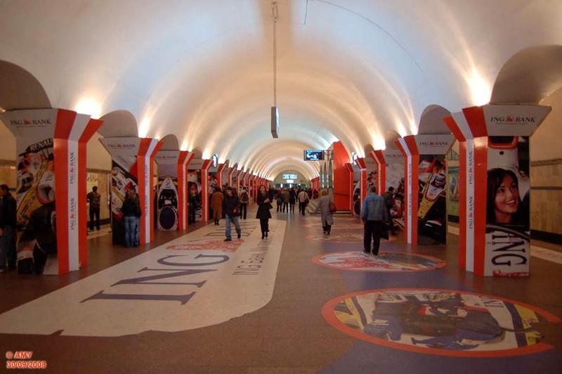 Как Москва стала к Киеву ближе