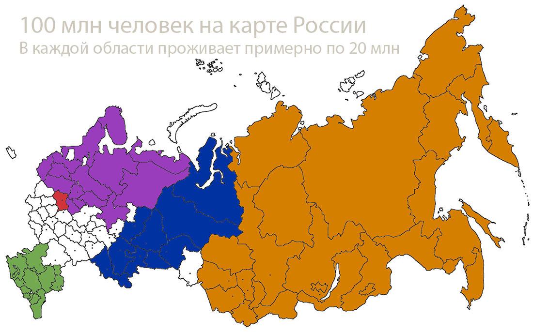 100 млн на карте России