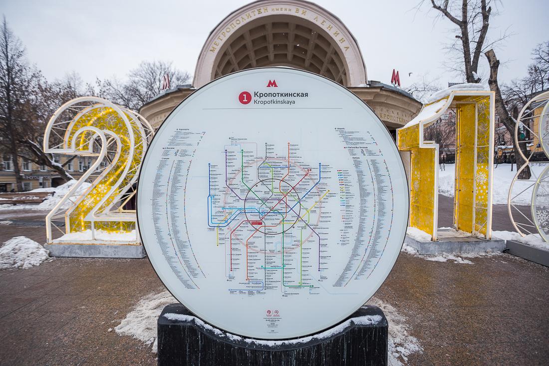 90 тысяч навигационных элементов на улицах города