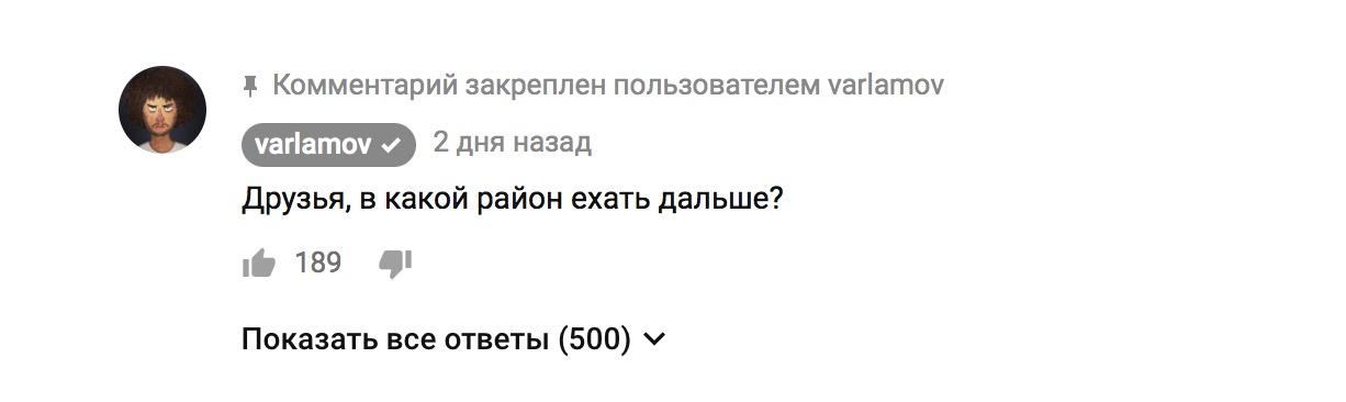 Бирюлево с Варламовым и другие самые плохие районы Москвы