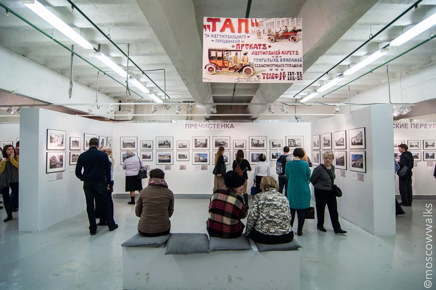 Выставки на связи
