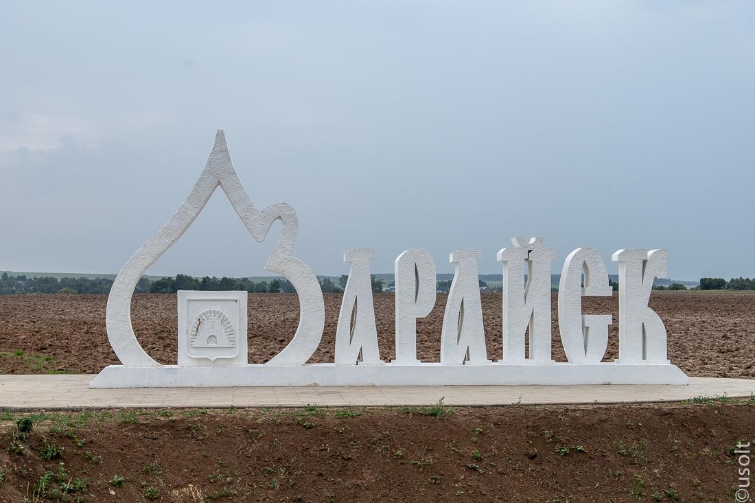 Неожиданное Подмосковье: поездка на выходные в Зарайск