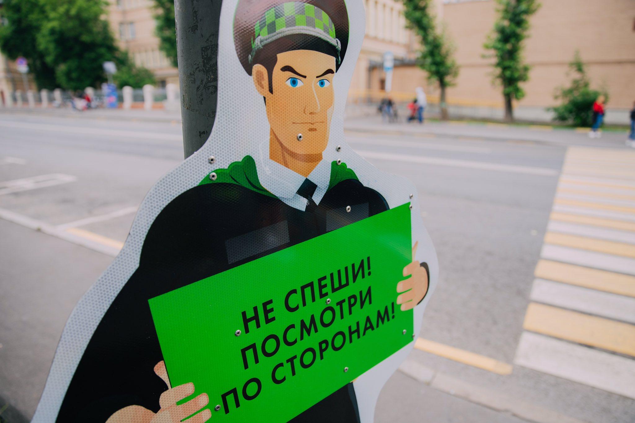 В Москве решили убивать детей