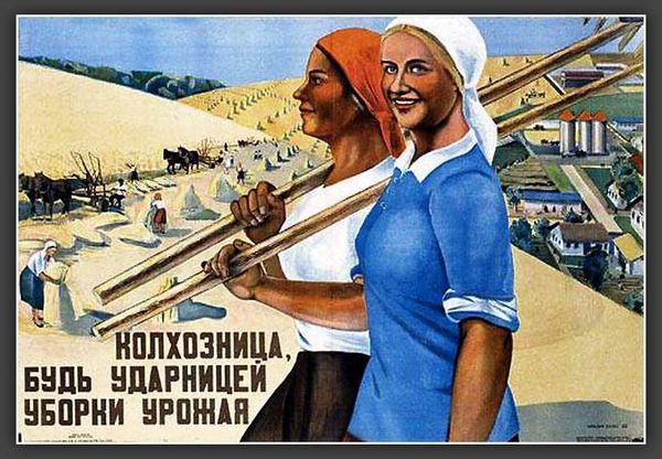 _NataliaPinus1932