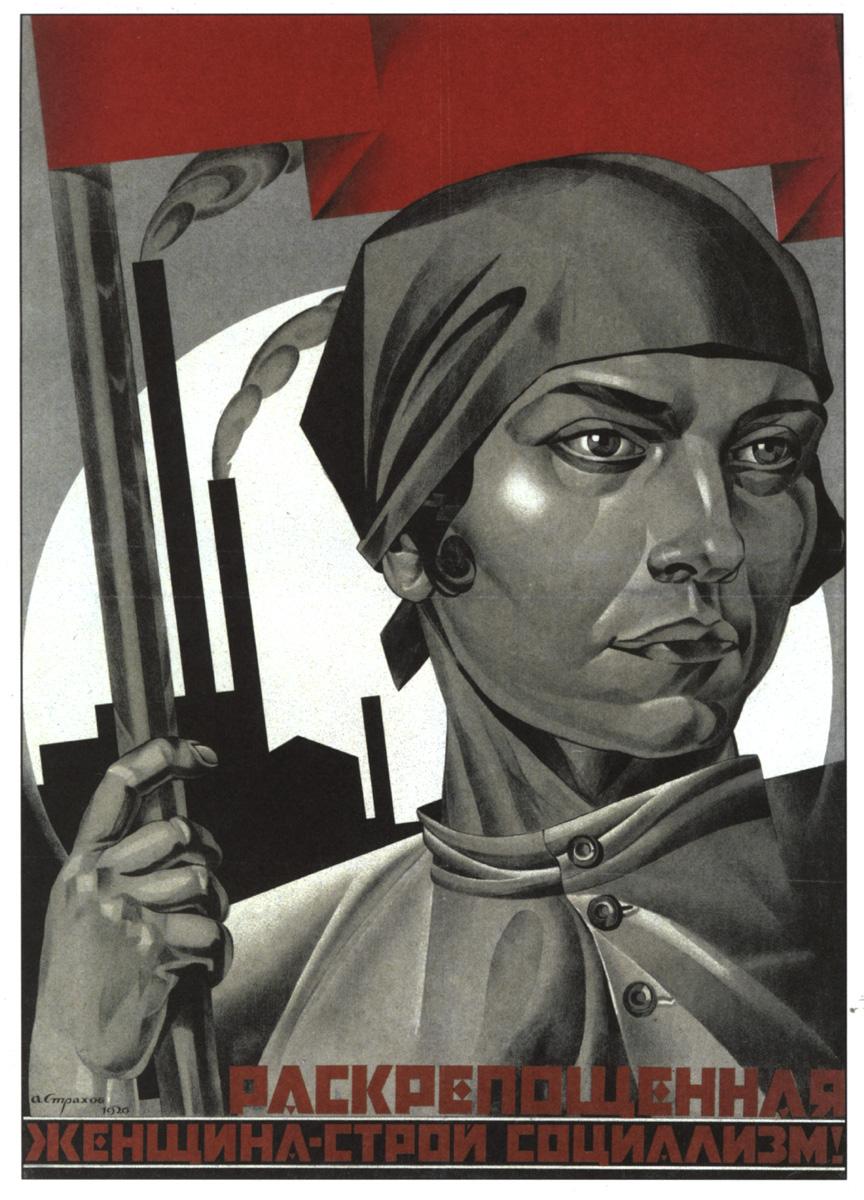 liberatedwoman