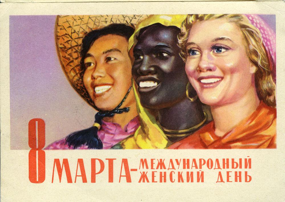 postcard-march8