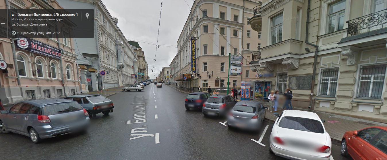 2014-07-25 16_01_55-ул. Малая Дмитровка, Москва, Россия– Google Карты