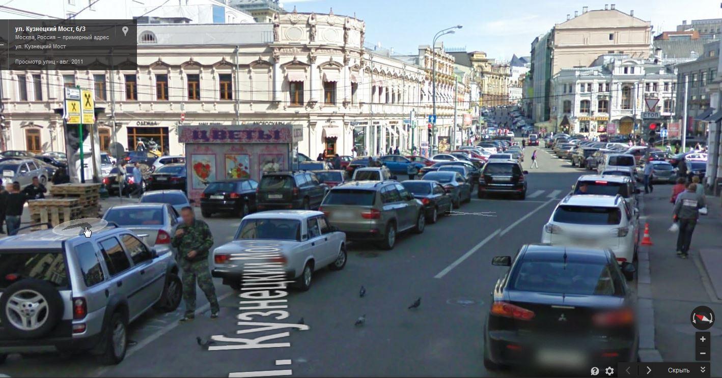 2014-07-25 16_06_06-ул. Малая Дмитровка, Москва