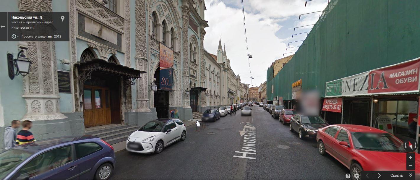2014-07-25 16_21_40-ул. Малая Дмитровка, Москва, Россия– Google Карты111