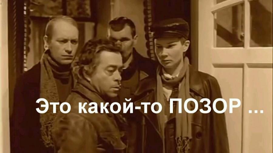 Елітний загін спецпризначенців Росгвардії розсмішив соцмережі спробою затримати водія в Санкт-Петербурзі - Цензор.НЕТ 9405