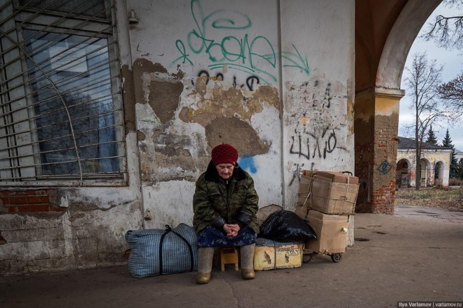 Москва - город голодных нищебродов