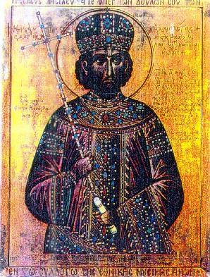 Мученик Царь Константин XI