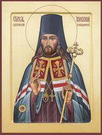 Святитель Иннокентий, епископ Пензенский и Саратовский