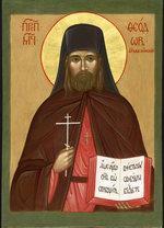 Святой преподобномученик Феодор (Богоявленский)