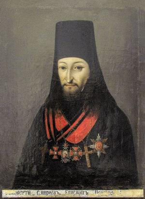 Единственный сохранившийся прижизненный портрет святителя Иннокентия