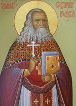 Святой священномученик Константин Голубев