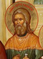 Святой священномученик Петр Кравец