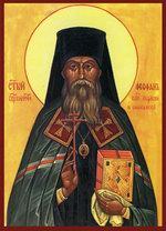 Святой священномученик Феофан (Ильменский), епископ Соликамский