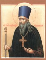 Святой праведный Александр Чагринский