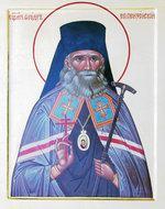 Святой священномученик Феодор (Смирнов), епископ Пензенский