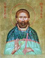 Святой священномученик Петр Зиновьев
