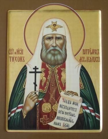 Святитель Тихон Исповедник, Патриарх Всероссийский