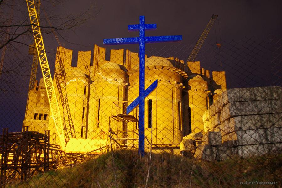 Храм Всіх Святих Землі Волинської