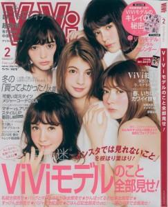 vivi02_01.JPG